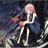 Egoist- Omoi wo Megurasu 100 no Jisho (Cover)