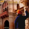 Sardaar Ji (The Song of Sacrifices) Satinder Sartaaj