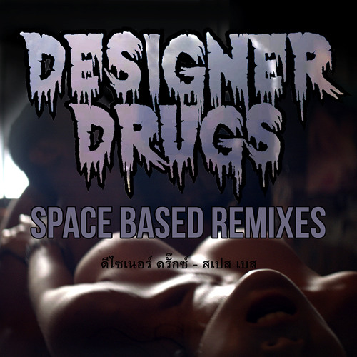 Designer Drugs - Space Based (roeVy Remix) (ULTRA Records)