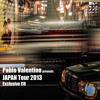 13. Motor City Drum Ensemble & Pablo Valentino - Oracy