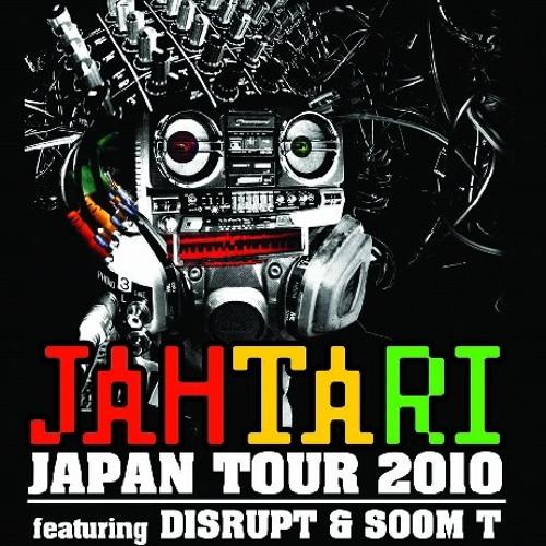 DJ 1TA-RAW Early DJ Mix at Jahtari Japan Tour in Tokyo 10th Feb 2010