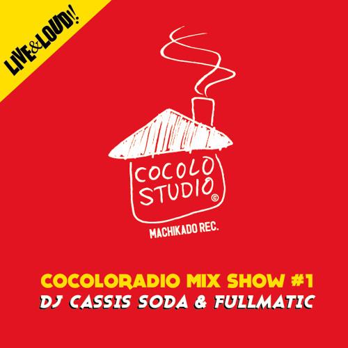 COCOLORADIO MIXSHOW#1/DJ CASSIS SODA&FULLMATIC