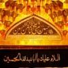 Download Ziyarat Ashura - Walid Al - Mazidi زیارت عاشورا ولید المزیدی Mp3