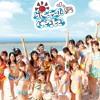 AKB48-Ponytail to shushu accoustic cover by Ryuu