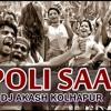 Hi Poli Sajuk Tupatli - Dj Akash Kolhapur