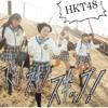 Suki! Suki! Skip! - HKT48 (Cover by ZUMUJUMU)