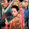 Lovers (Flower Garden) from House Of Flying Daggers OST | String Septet MIDI Ver.