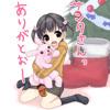 The Imouto Appreciation Christmas Carol