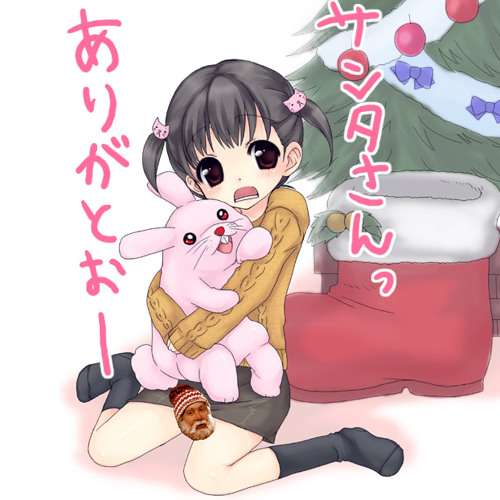 The Imouto Appreciation Christmas Carol