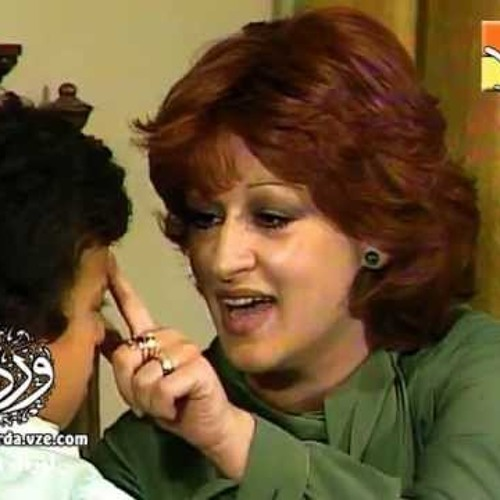 يا عيون ماما انت انغام By Sam38 13