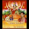 Aa Vekh Lai Sawali