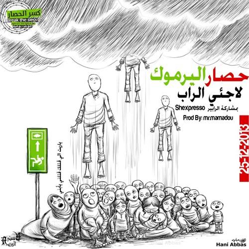 Yarmouk Siege  feat. REFUGEES OF RAP & SHEXPRESSO