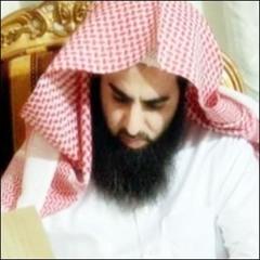 Muhammad Al Luhaidan - Al Maidah (57-63)