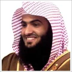 Salman Al Utaybi - Al Qiyamah (26-40)