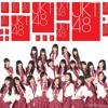 JKT48 - Oogoe Diamond (Teriakan Diamond)