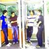 Inside Demo 2007