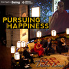 The Dalai Lama — Pursuing Happiness (Dec 29, 2011)