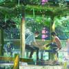- - -The Garden Of Words - Soundtracks [Album Completo] Portada del disco