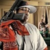 Messy Marv & Young Doe ft. Ampichino & Joe Blow - The Streets Cryin'.mp3