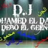 Download dj mohamed el daeb مزيكا افراح من Mp3