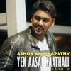 Yen Aasai Kaathali (Single)