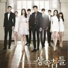 The Heirs - Lena Park Dont Worry About Me ( Lee Min Ho Park Shin Hye K-Drama )
