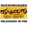 Huchudugaru Movie song - Saagide noodu Saagide Noodu