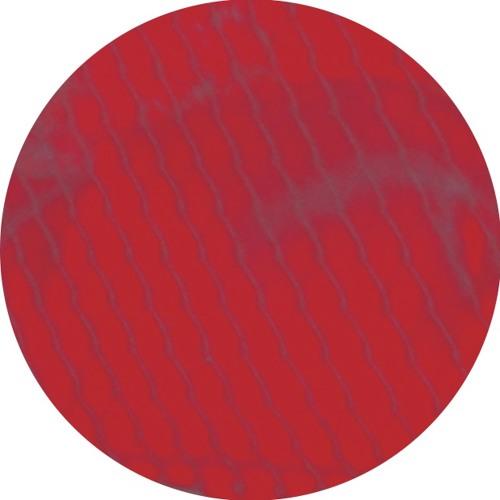 Elgato - Links/Sun (GAL003)