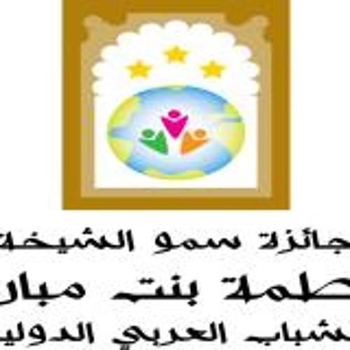 arab youth awards