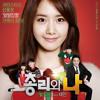 Taemin (태민) - 발걸음 (Steps) (Prime Minister and I OST Part.1)