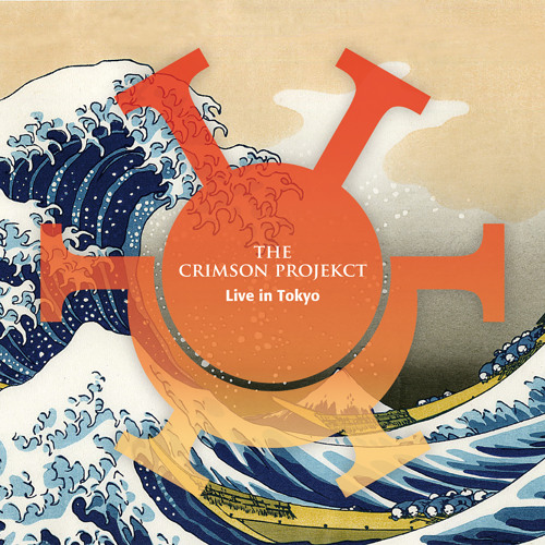 The Crimson ProjeKCt - Frame By Frame