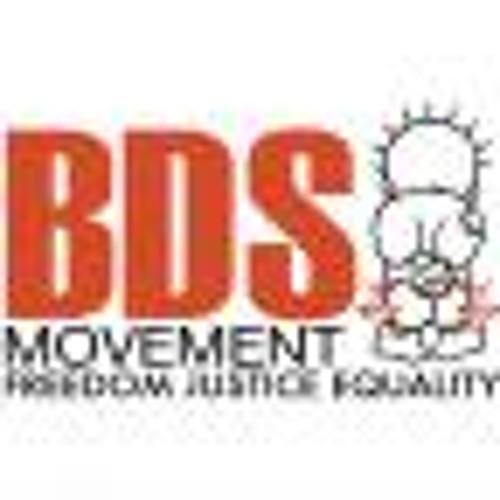 Israeli Academic and Cultural Boycott