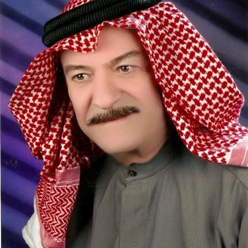 ياس خــضر - مرينه بيكم حـمد