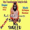 Babaji Ka Thullu Punjabi Remix Ft DJ Rajan