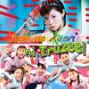 Aya Matsuura x Morning Musume - Kiseki no Kaori ni Iruzee [mashup]
