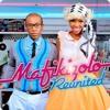 Mukala Muzik - Mafikizolo Ft. Uhuru - Nakupenda [2014]