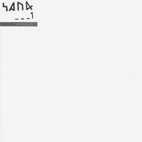 B1. Somewhen - SRX