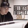 술제이(SOOL J) - 불도저 프리스타일(Bulldozer Freestyle)