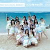 AKB48 - JKT48 - Manatsu No Sounds Good [mashup] by KhairiBibilNabilah