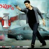 Mahesh 1 Nenokkadine Movie Review