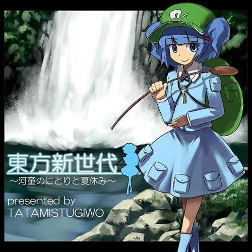 東方新世代~河童のにとりと夏休み~ 全曲XFD by TATAMI STUGIWO