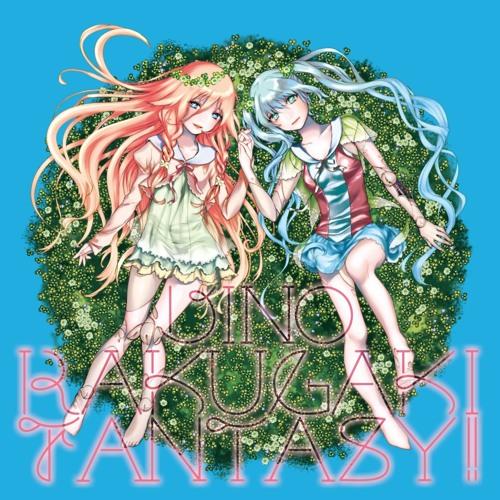 RAKUGAKI FANTASY!! クロスフェード