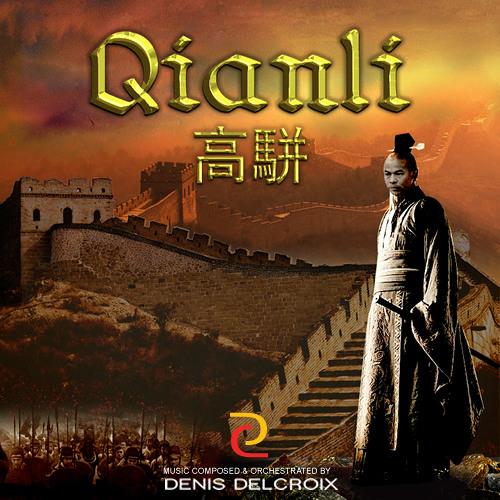 Qianli - Sh?n Tíng Xiàrì