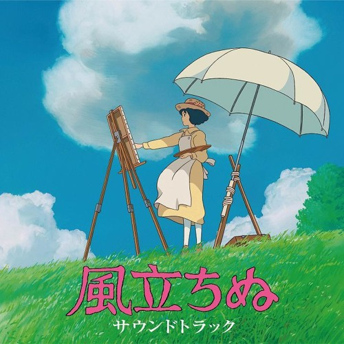 """The Wind Rises"" Original Soundtrack - Naoko (Yearning)"