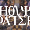 Holy Water - Waz ft 4Double O (Un-Mastered version)