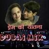 Prem Ki Yatana DJ PRASHANT