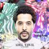 Adel Tawil - Lieder (Simon O. Bootleg Remix) | FREE DOWNLOAD