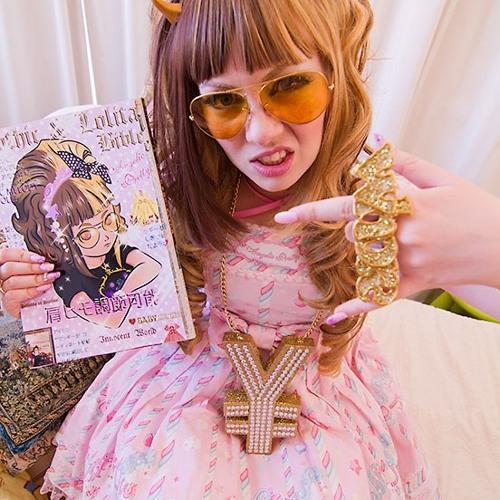MC Melod¥ Doll - Buy Mo Brand [Lolita Rap]