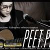 Peet Peera