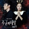 Hyorin - Crazy Of You (Master's Sun OST) English cover